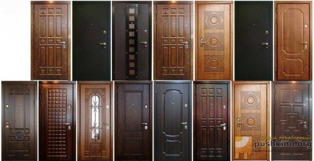 стальные двери м каширская