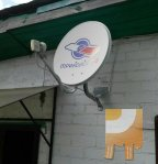 20009_f_6_montazh-antenny-trikolor-naladka-internet-na-dachu.jpg