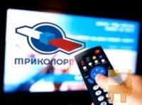 20250_f_6_ustanovka-obmen-i-remont-trikolor-tv-v-pushkinskom-raione.jpg