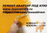20480_f_6_ukladka-kafelnoi-plitki-keramogranita-naturalnogo-iskusstvennogo-kamnya-klinkera.jpeg