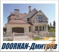 21182_f_6_vorota-avtomatika-rolstavni-shlagbaumy-doorhan-dmitrov.png