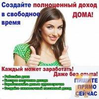 21184_f_6_trebuyutsya-naborshicy-teksta.jpg