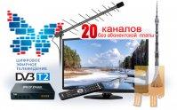 21356_f_6_ustanovka-i-remont-antenn-v-pushkino.jpg