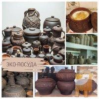 22131_f_6_glinyanaya-posuda-dlya-vashih-kulinarnyh-shedevrov.jpg