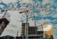 22599_f_6_yurist-nedvizhimost-ddu.jpg