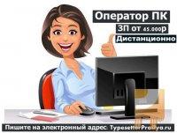 23256_f_6_operatory-pk.jpg